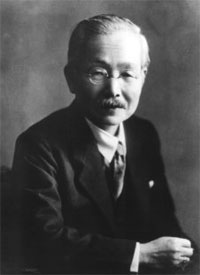 Kikunae_Ikeda-virtualdr.ir