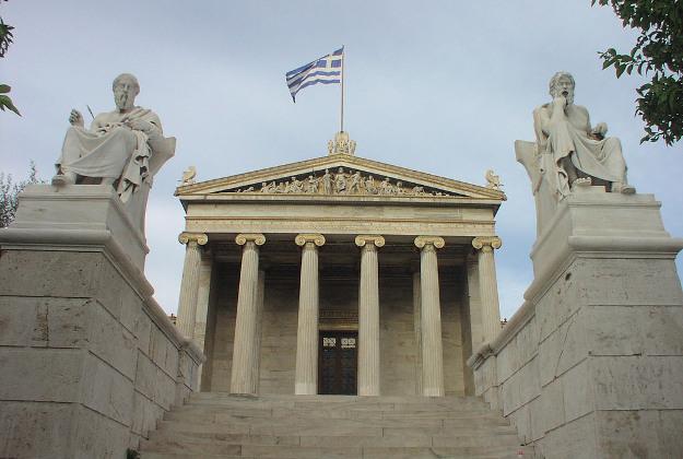 موزهی آکادمی افلاطون در آتن